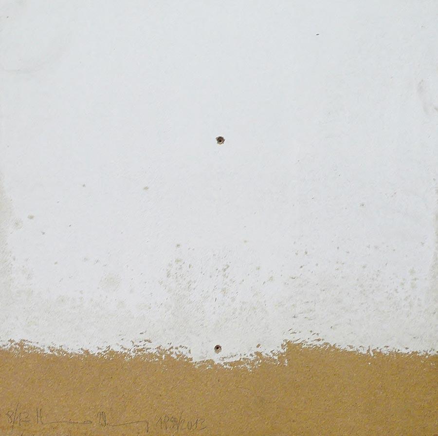 Heimo Zobernig, Ohne Titel, 8/13, 2013, Dispersion/Pressspan, 50 x 50 x 2 cm
